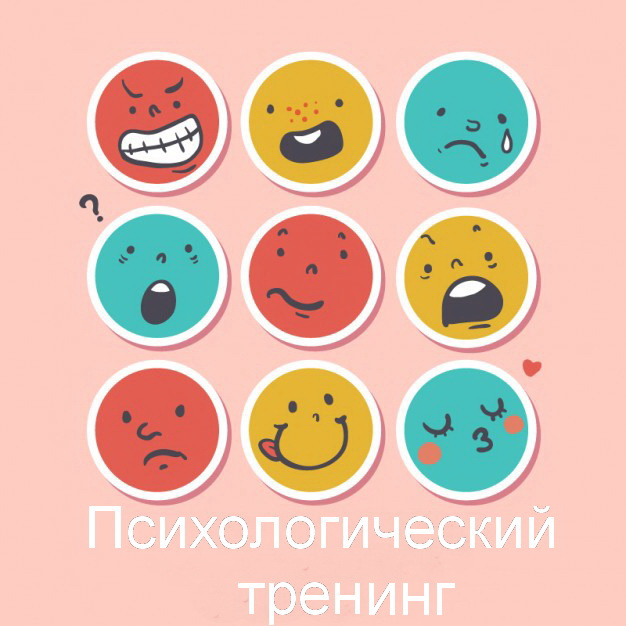 round-smileys-collection 23-2147534921
