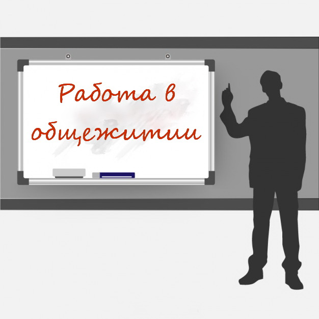 welcome-whiteboard-design 23-2147491928